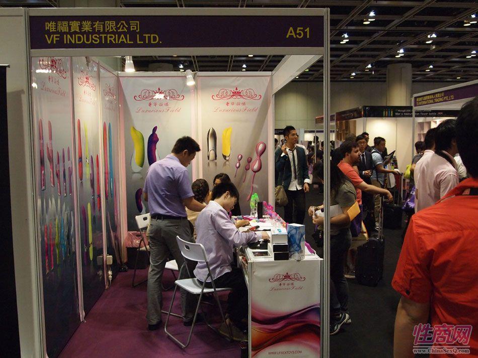 2013年亚洲成人博览参展企业图片41