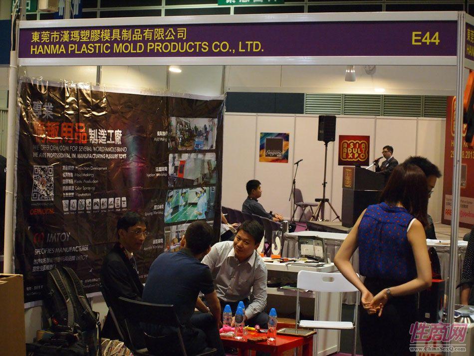 2013年亚洲成人博览参展企业图片40
