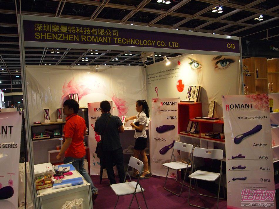 2013年亚洲成人博览参展企业图片44