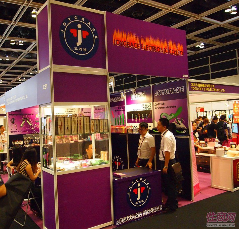 2013年亚洲成人博览参展企业图片46