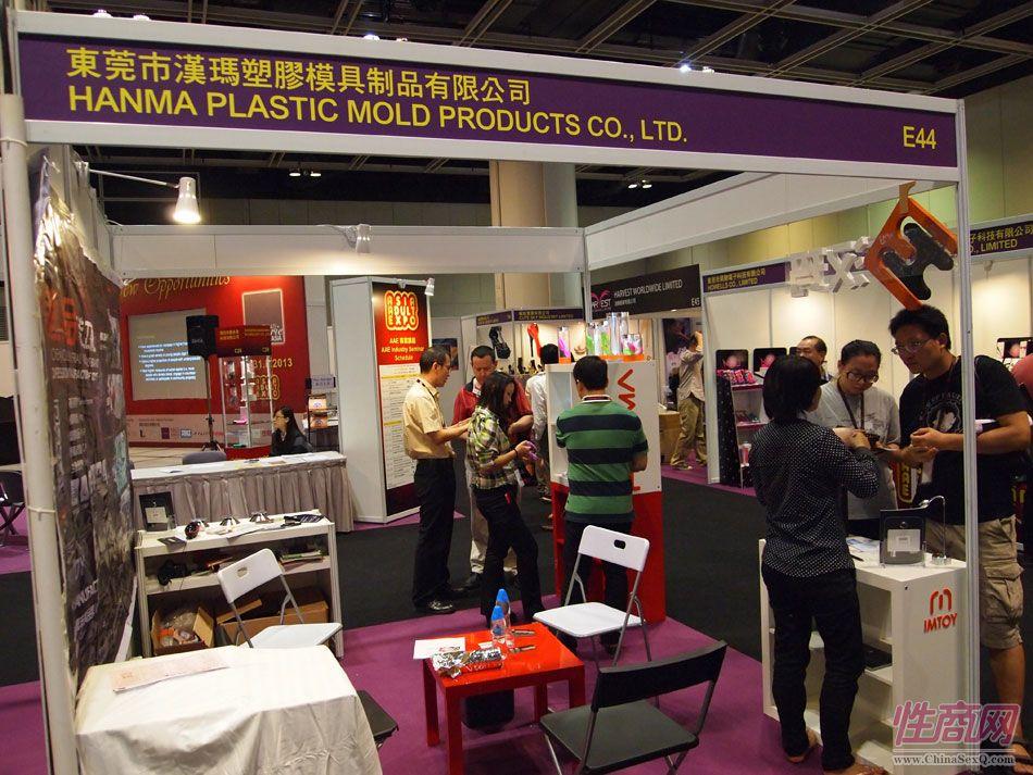 2013年亚洲成人博览参展企业图片52