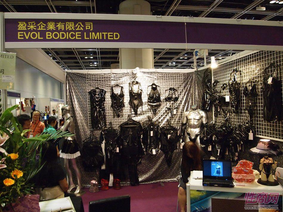 2013年亚洲成人博览参展企业图片53