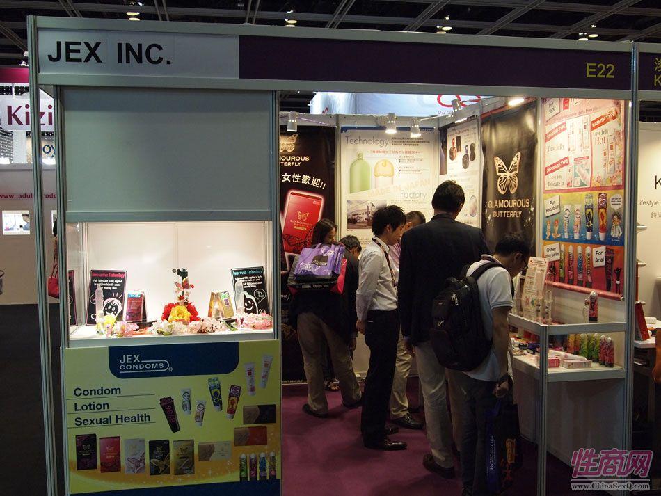 2013年亚洲成人博览参展企业图片56