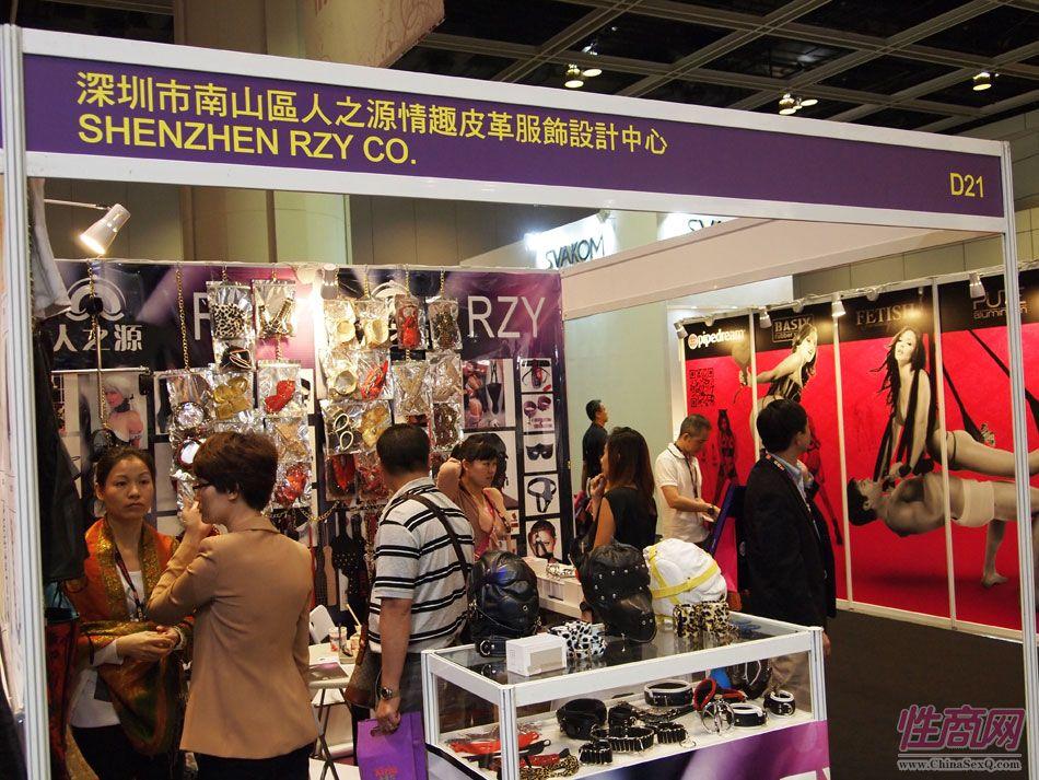 2013年亚洲成人博览参展企业图片59