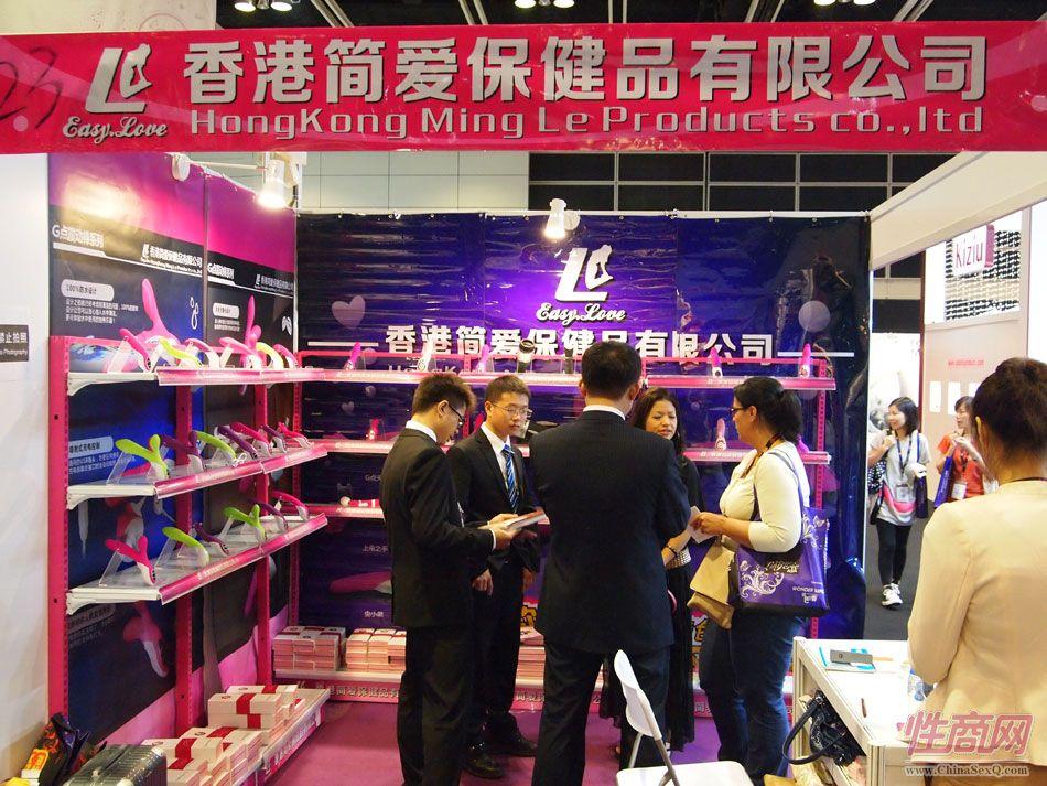2013年亚洲成人博览参展企业图片58