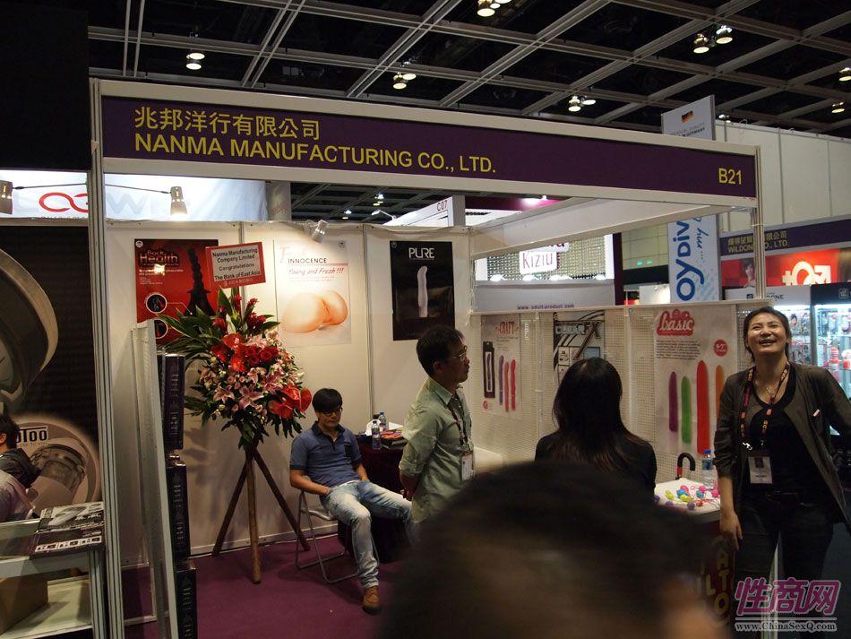 2013年亚洲成人博览参展企业图片63