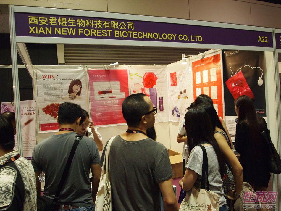 2013年亚洲成人博览参展企业图片66