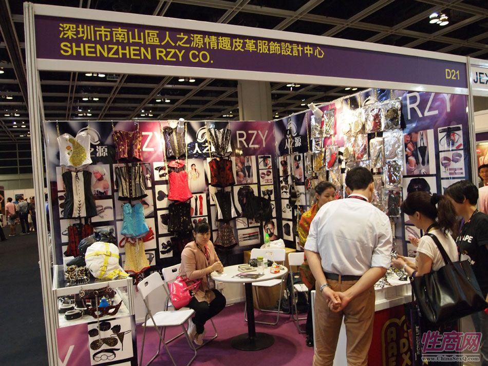 2013年亚洲成人博览参展企业图片71