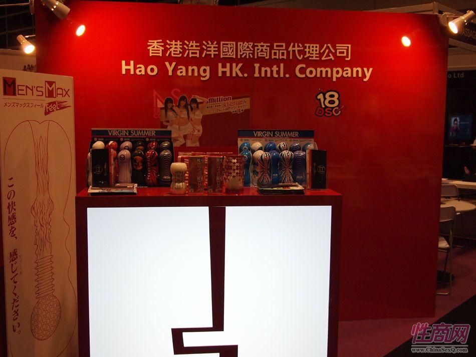 2013年亚洲成人博览参展企业图片73