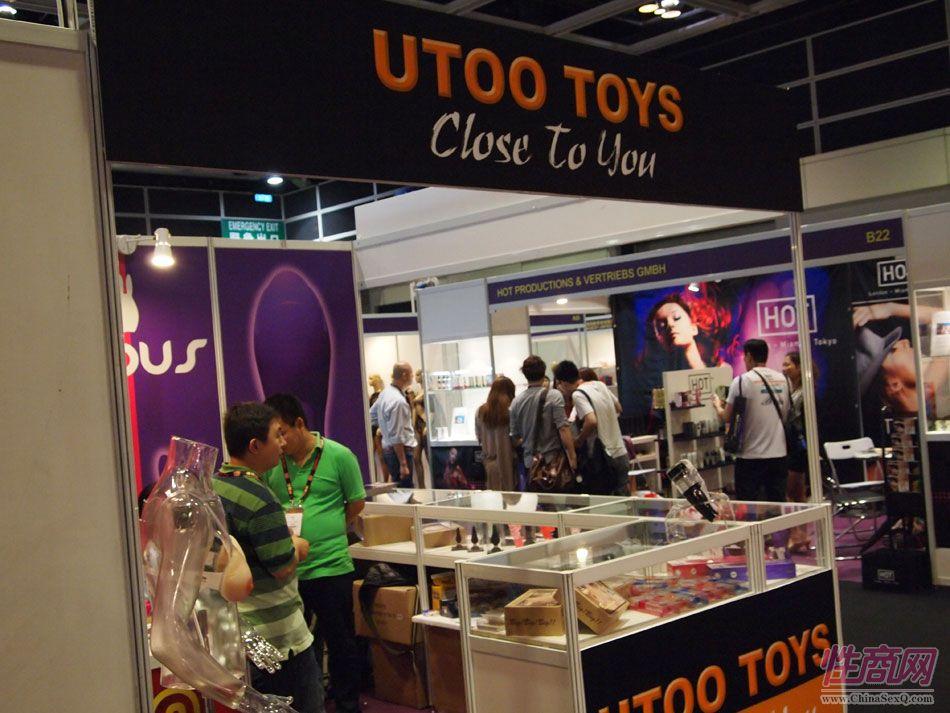2013年亚洲成人博览参展企业图片72