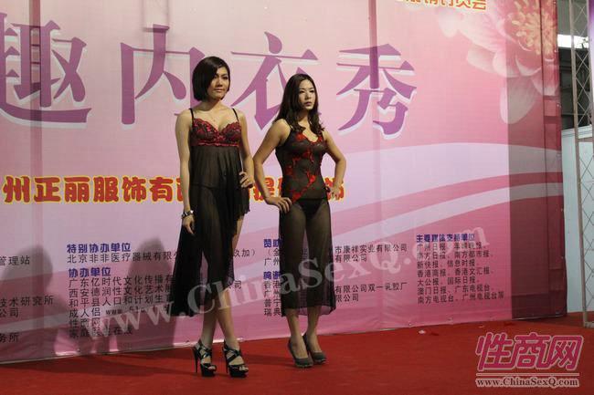 2011广州性文化节――情趣内衣秀(1)图片3