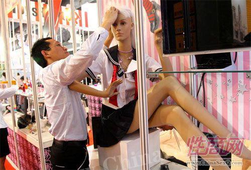 2010广州性文化节--参展企业图片10