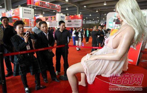2010广州性文化节--参展企业图片9