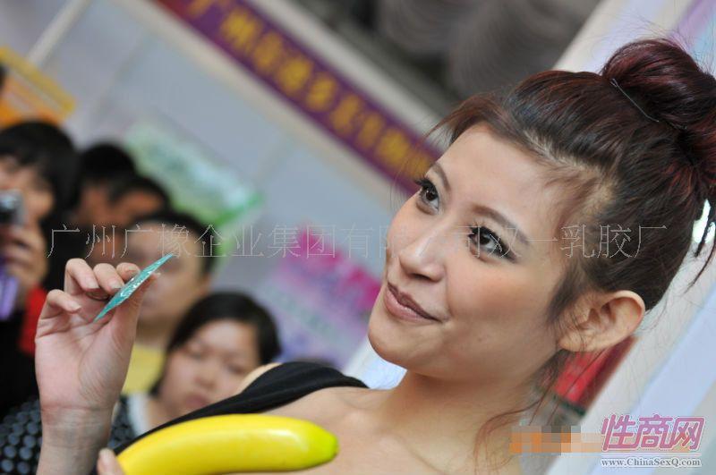 2010广州性文化节--参展企业图片12