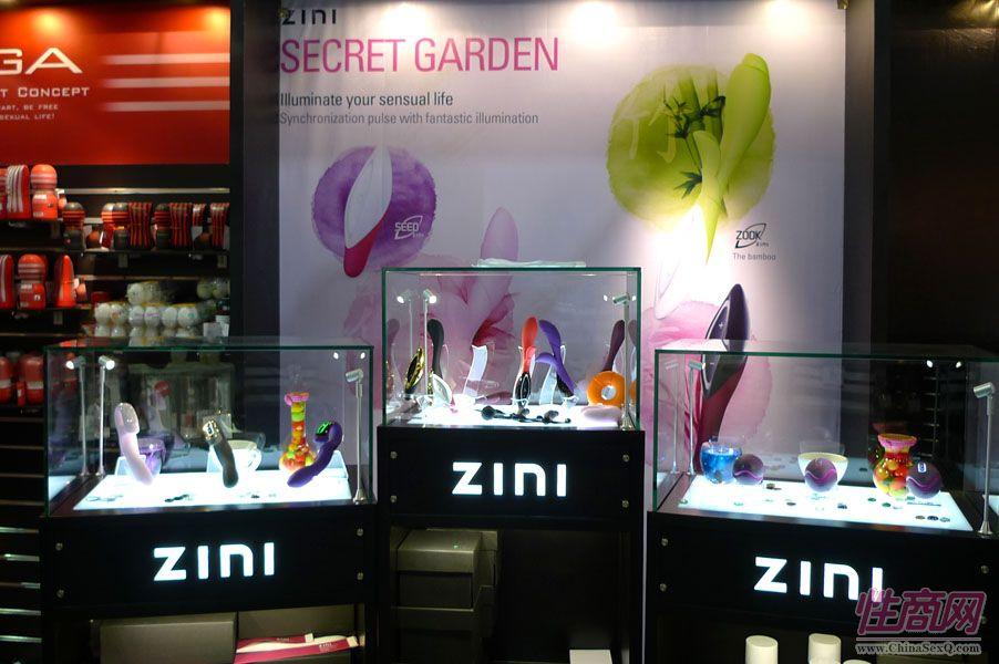 2010广州性文化节--参展企业图片20