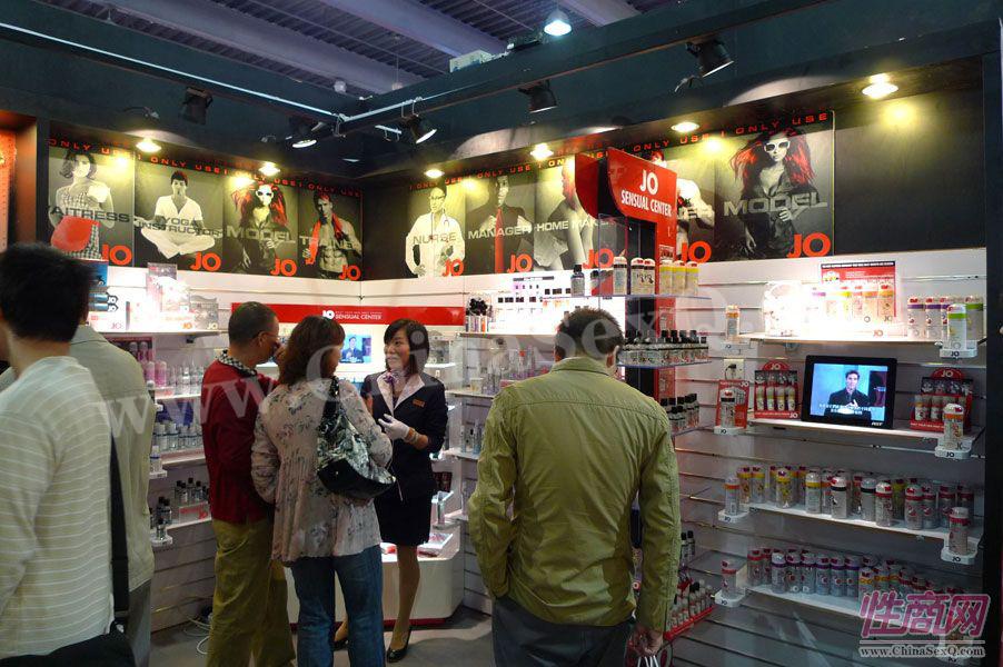 2010广州性文化节--参展企业图片25