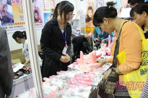 2010广州性文化节--参展企业图片27