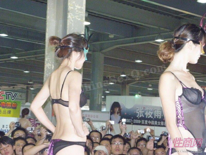 2009广州性文化节--情趣内衣表演(1)图片17