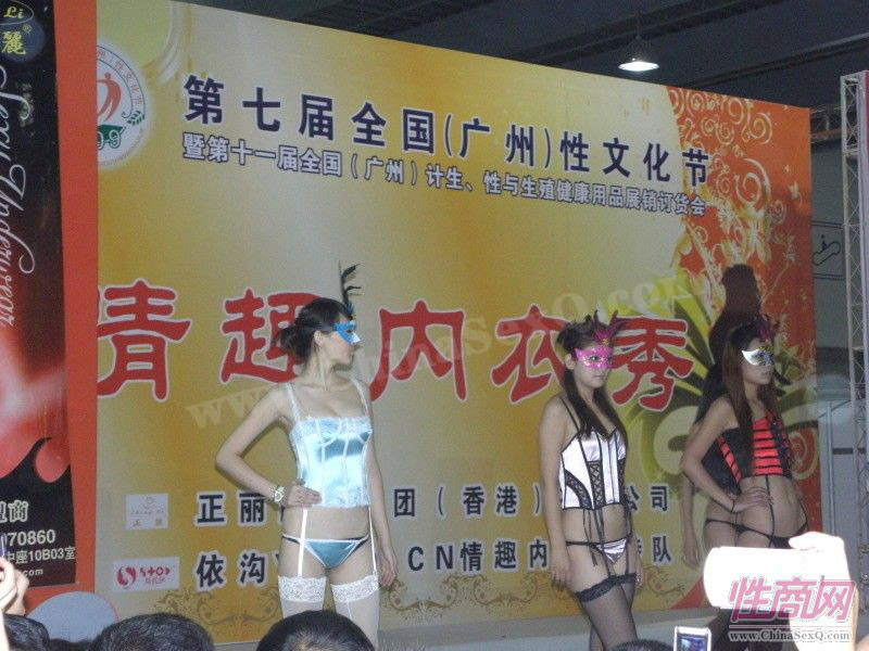2009广州性文化节--情趣内衣表演(1)图片14