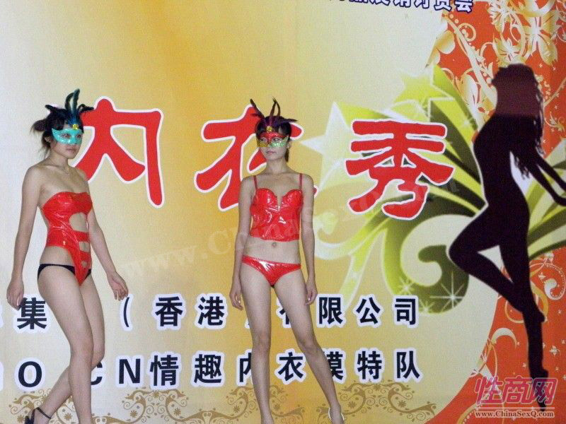 2009广州性文化节--情趣内衣表演(1)图片15