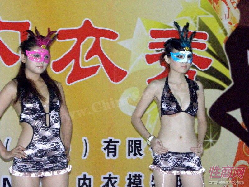 2009广州性文化节--情趣内衣表演(1)图片19