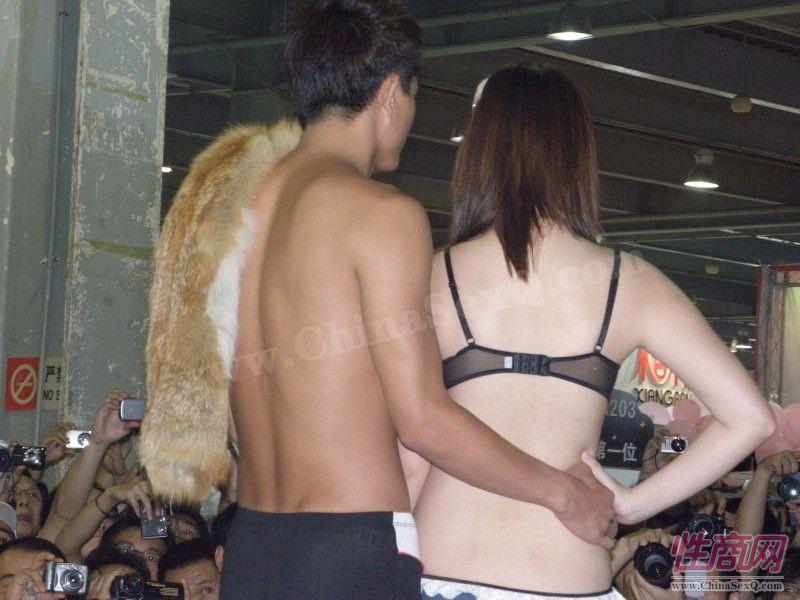2009广州性文化节--情趣内衣表演(1)图片22