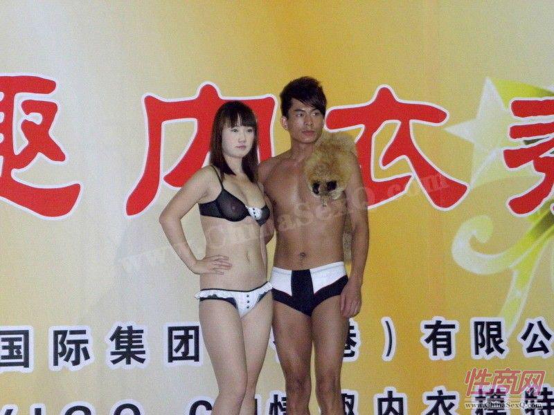 2009广州性文化节--情趣内衣表演(1)图片21