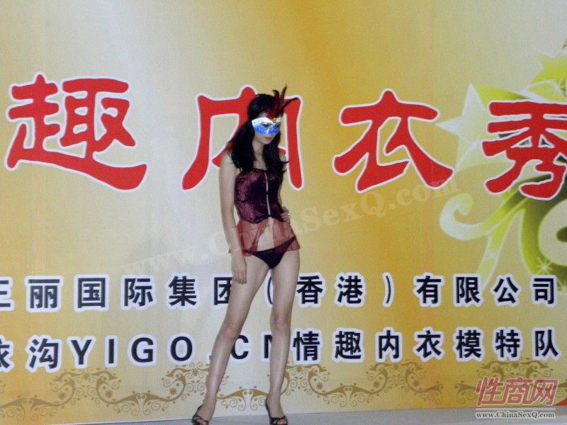 2009广州性文化节--情趣内衣表演(1)图片18