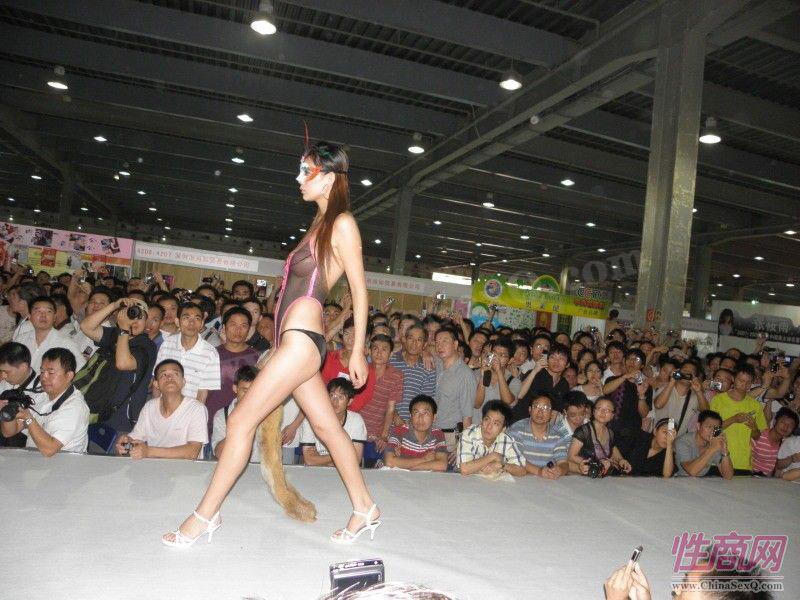 2009广州性文化节--情趣内衣表演(1)图片27