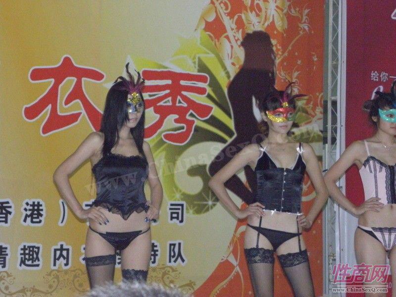 2009广州性文化节--情趣内衣表演(1)图片25