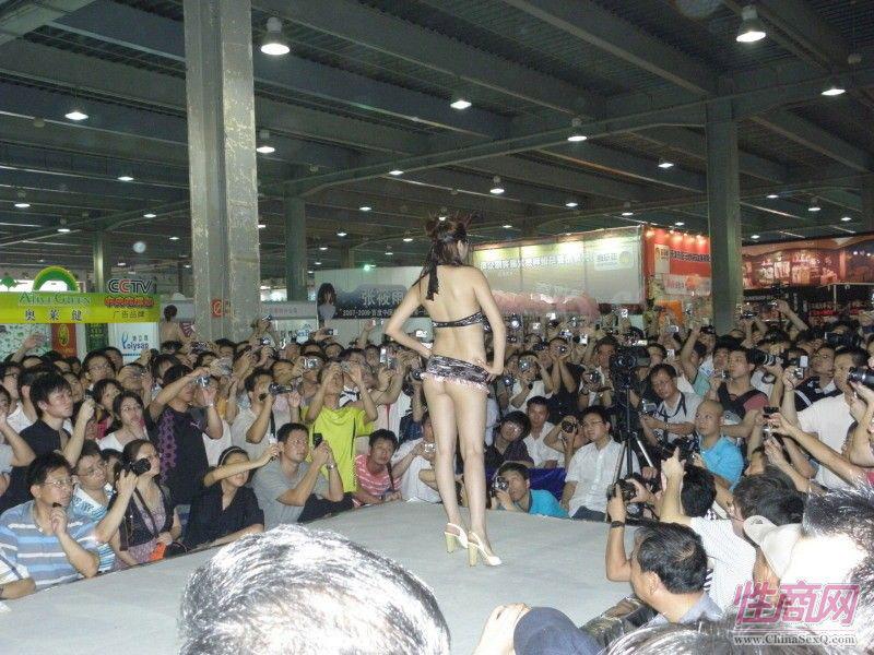 2009广州性文化节--情趣内衣表演(1)图片28