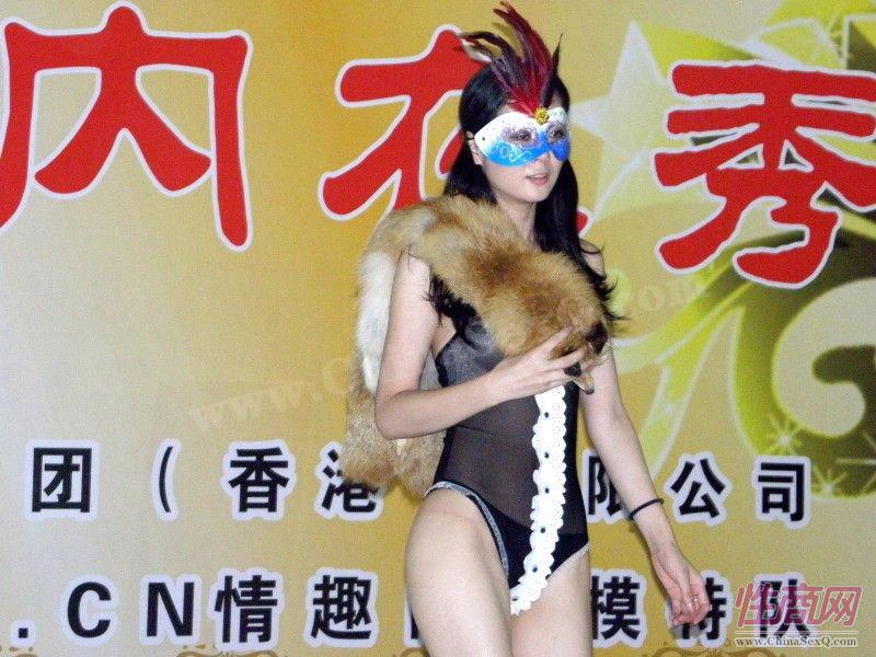 2009广州性文化节情趣内衣表演(2)图片1