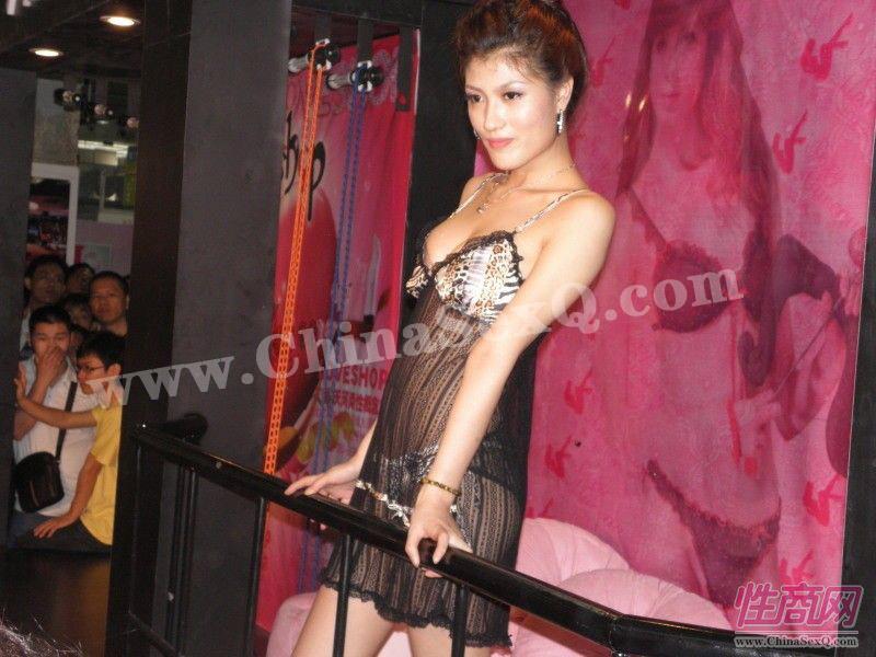 2009广州性文化节―现场精彩图片报道图片11