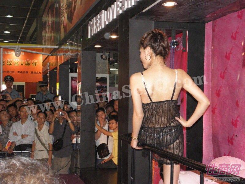 2009广州性文化节―现场精彩图片报道图片12