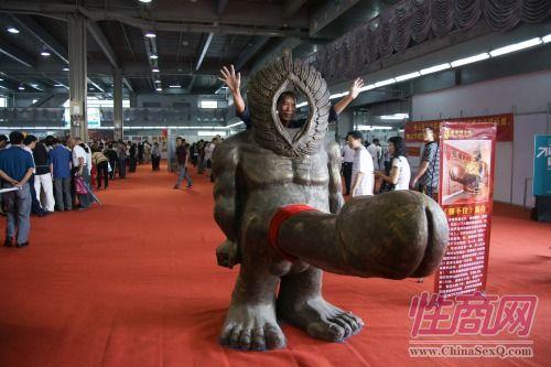 2009广州性文化节―现场精彩图片报道图片10