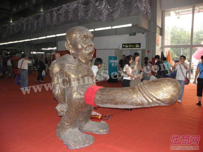 2009广州性文化节―现场精彩图片报道图片15