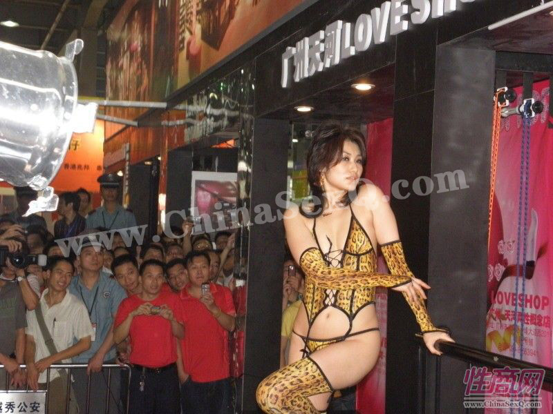 2009广州性文化节―现场精彩图片报道图片18