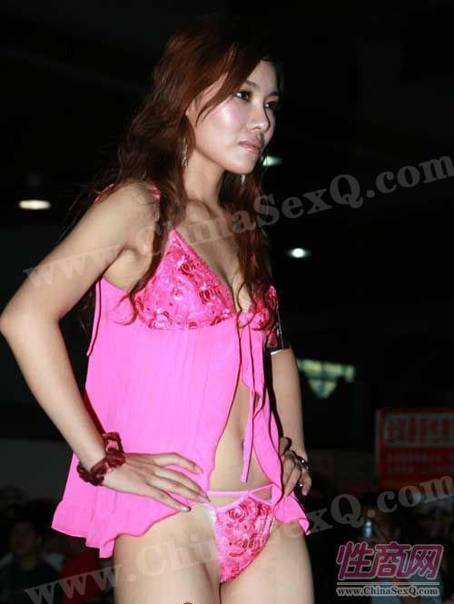 粉红色情趣内衣