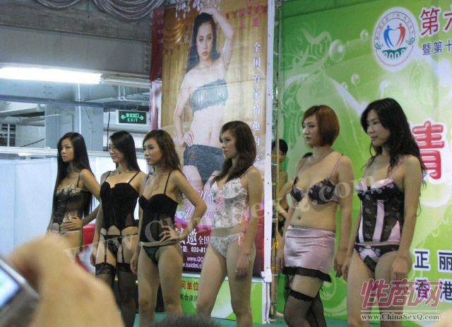 2008第六届全国广州性文化节――情趣内衣秀图片15