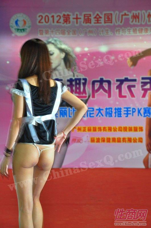 2012广州性文化节情趣内衣秀高清大图图片11