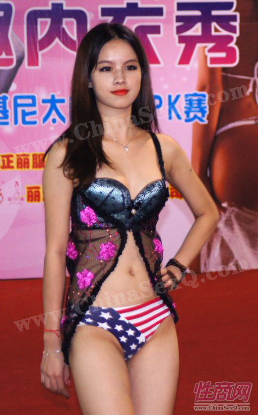 2012广州性文化节情趣内衣秀高清大图图片12