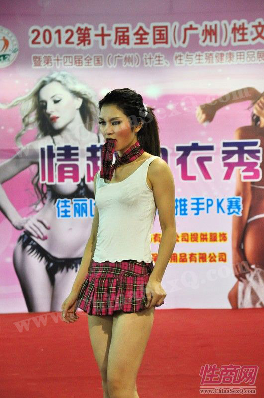 2012广州性文化节情趣内衣秀高清大图图片33