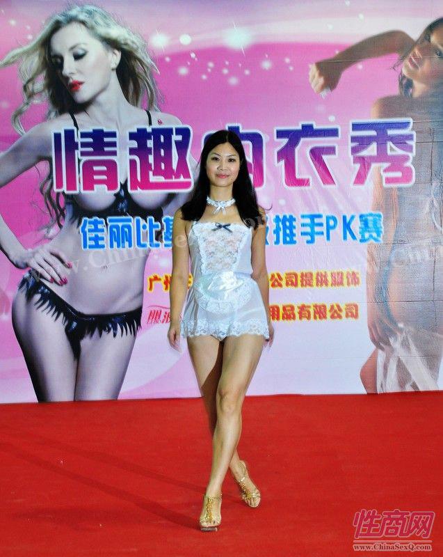 2012广州性文化节情趣内衣秀高清大图图片32