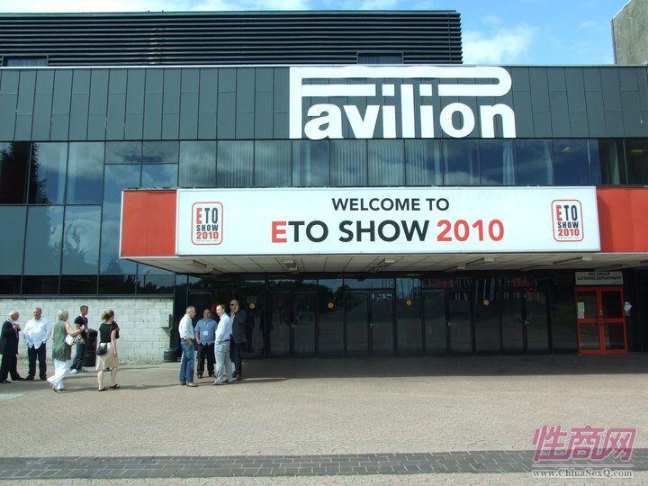 2010英国成人展ETO现场报道图片1