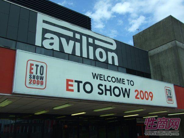 2009英国成人展ETOShow现场报道一图片1