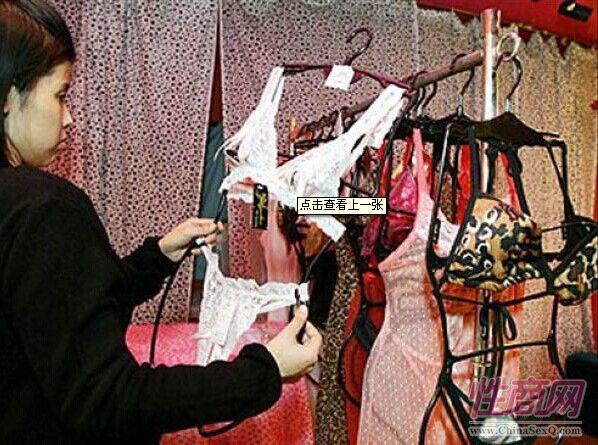 日本女人性用具面面观:已婚女购买用具偷情