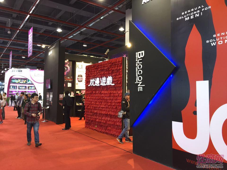 2014广州性文化节现场报道――参展企业图片2