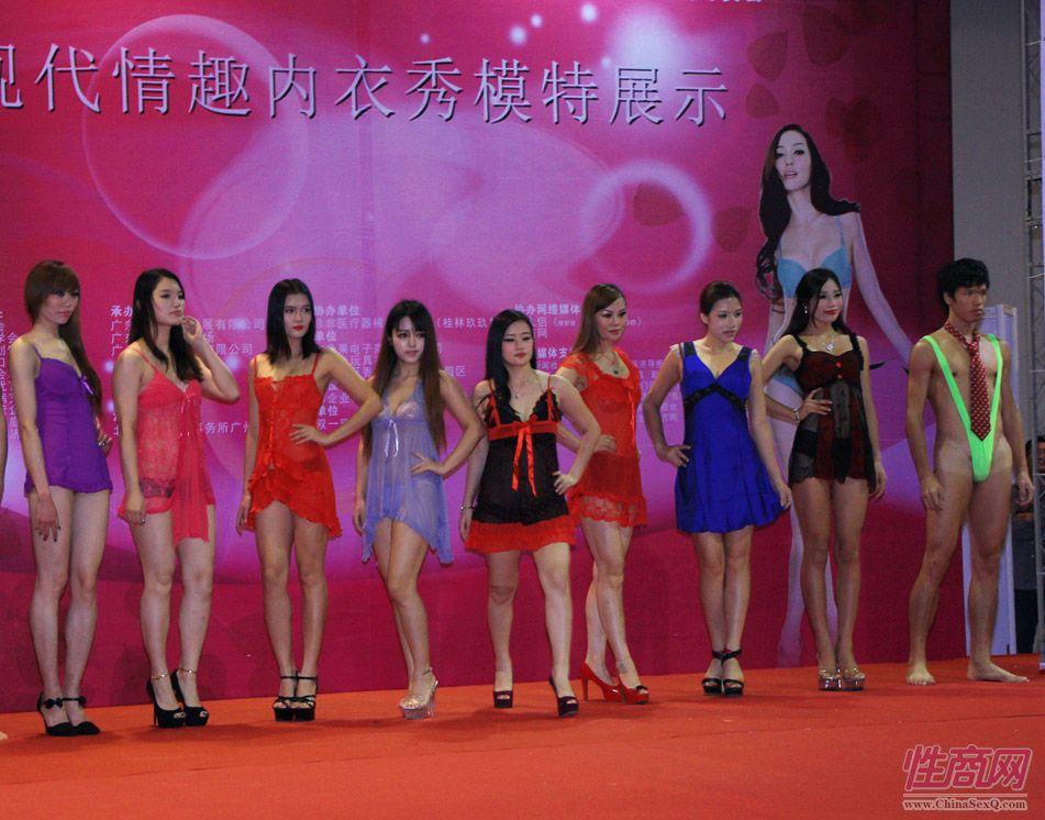 2014广州性文化节参展现场精彩图片报道图片36