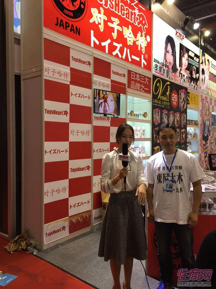 性商网采访日本知名男尤东尼大木(外号日本杰伦)