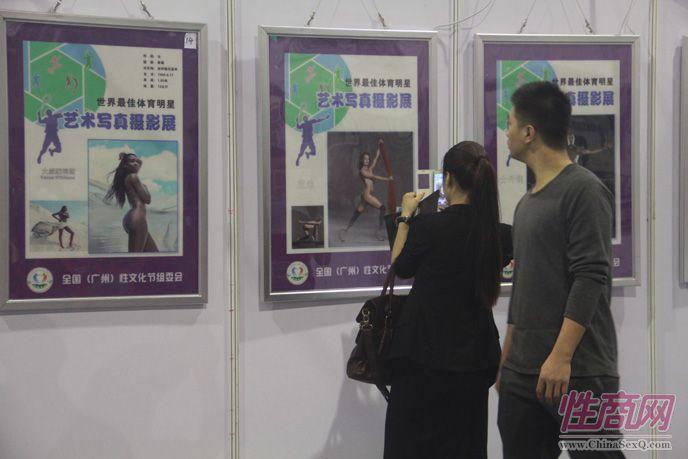 2014广州性文化节参展现场精彩图片报道图片54